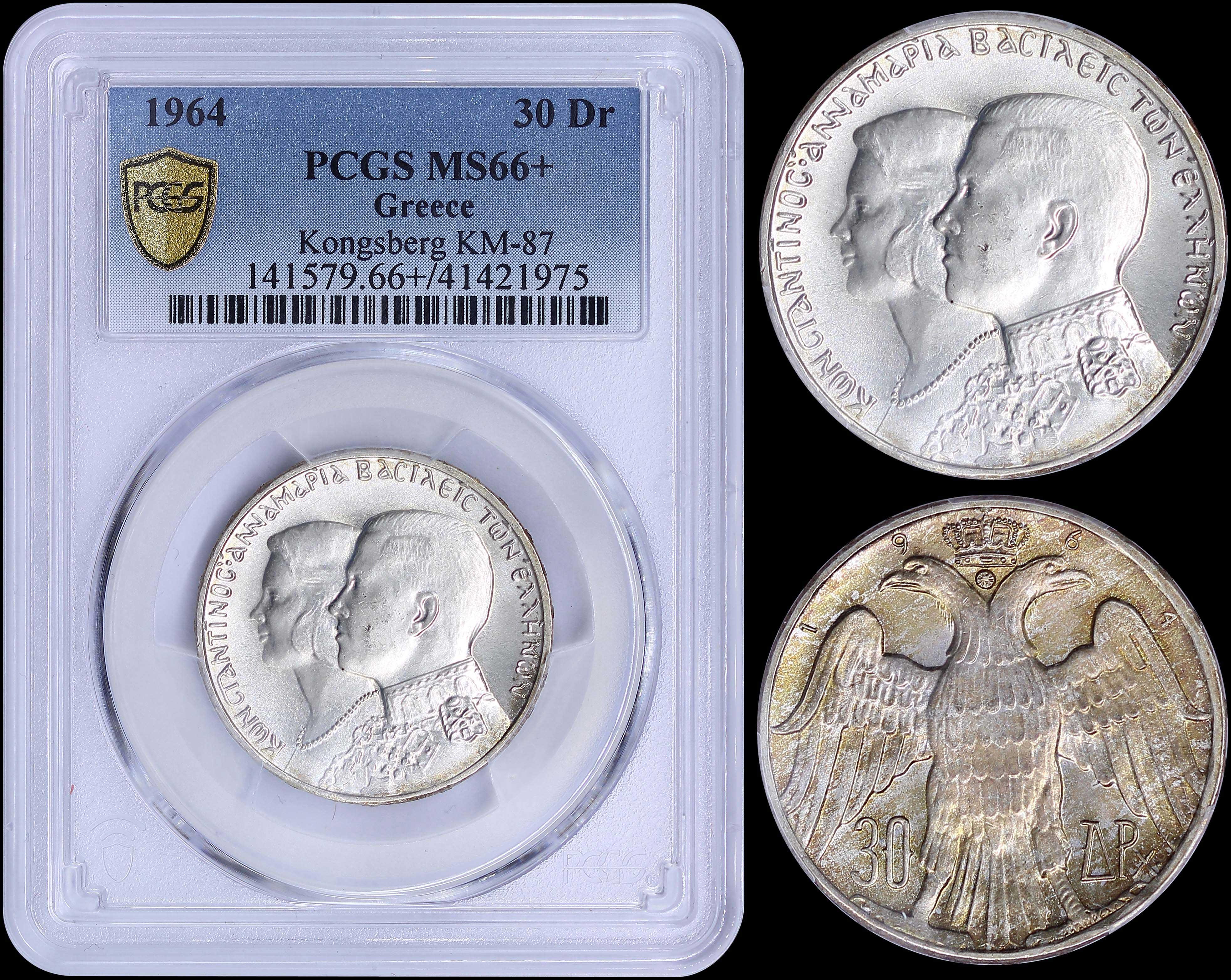 Lot 6139 - -  COINS & TOKENS king constantine ii -  A. Karamitsos Public & Live Internet Auction 682 (Part A) Coins, Medals & Banknotes