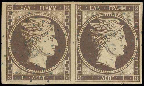 Lot 10 - -  LARGE HERMES HEAD 1861 paris print -  A. Karamitsos Postal & Live Internet Auction 681 General Philatelic Auction