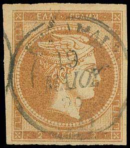 Lot 17 - -  LARGE HERMES HEAD 1861 paris print -  A. Karamitsos Postal & Live Internet Auction 681 General Philatelic Auction