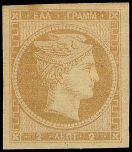Lot 12 - -  LARGE HERMES HEAD 1861 paris print -  A. Karamitsos Postal & Live Internet Auction 681 General Philatelic Auction