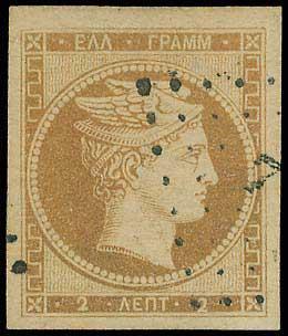 Lot 13 - -  LARGE HERMES HEAD 1861 paris print -  A. Karamitsos Postal & Live Internet Auction 681 General Philatelic Auction
