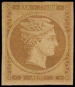 Lot 14 - -  LARGE HERMES HEAD 1861 paris print -  A. Karamitsos Postal & Live Internet Auction 681 General Philatelic Auction