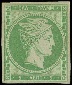 Lot 19 - -  LARGE HERMES HEAD 1861 paris print -  A. Karamitsos Postal & Live Internet Auction 681 General Philatelic Auction