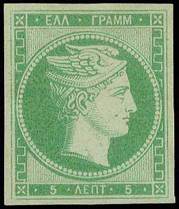 Lot 22 - -  LARGE HERMES HEAD 1861 paris print -  A. Karamitsos Postal & Live Internet Auction 681 General Philatelic Auction