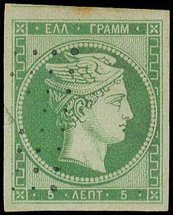Lot 21 - -  LARGE HERMES HEAD 1861 paris print -  A. Karamitsos Postal & Live Internet Auction 681 General Philatelic Auction