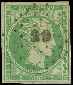 Lot 20 - -  LARGE HERMES HEAD 1861 paris print -  A. Karamitsos Postal & Live Internet Auction 681 General Philatelic Auction