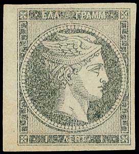 Lot 1 - -  LARGE HERMES HEAD large hermes head -  A. Karamitsos Postal & Live Internet Auction 681 General Philatelic Auction