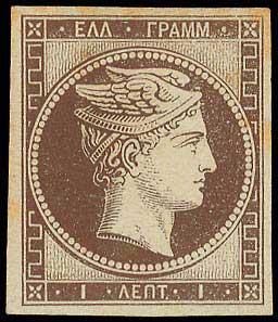 Lot 3 - -  LARGE HERMES HEAD large hermes head -  A. Karamitsos Postal & Live Internet Auction 681 General Philatelic Auction