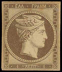 Lot 11 - -  LARGE HERMES HEAD 1861 paris print -  A. Karamitsos Postal & Live Internet Auction 681 General Philatelic Auction