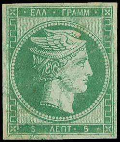 Lot 4 - -  LARGE HERMES HEAD large hermes head -  A. Karamitsos Postal & Live Internet Auction 681 General Philatelic Auction