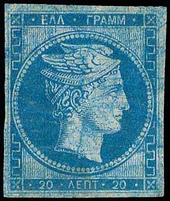 Lot 6 - -  LARGE HERMES HEAD large hermes head -  A. Karamitsos Postal & Live Internet Auction 681 General Philatelic Auction
