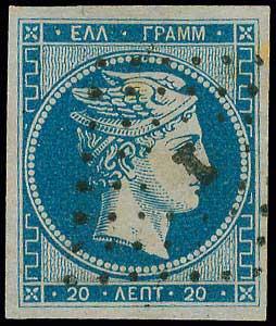 Lot 30 - -  LARGE HERMES HEAD 1861 paris print -  A. Karamitsos Postal & Live Internet Auction 681 General Philatelic Auction