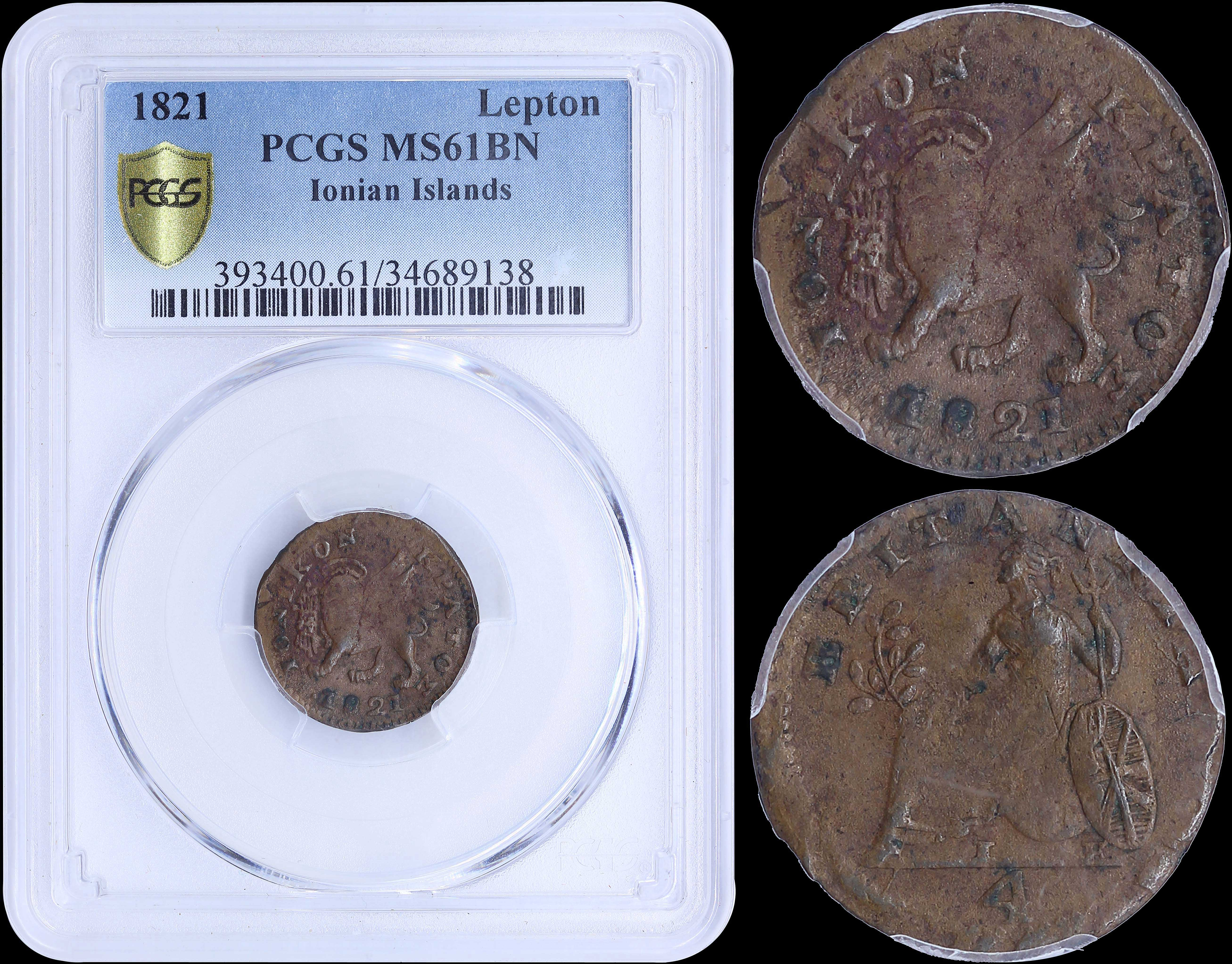 Lot 6287 - -  COINS & TOKENS ionian state -  A. Karamitsos Public & Live Internet Auction 682 (Part A) Coins, Medals & Banknotes