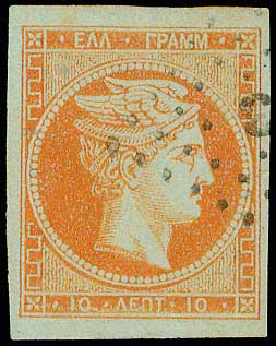 Lot 106 - -  LARGE HERMES HEAD 1862/67 consecutive athens printings -  A. Karamitsos Postal & Live Internet Auction 681 General Philatelic Auction