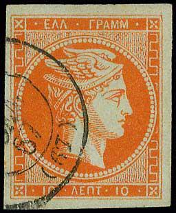 Lot 108 - -  LARGE HERMES HEAD 1862/67 consecutive athens printings -  A. Karamitsos Postal & Live Internet Auction 681 General Philatelic Auction
