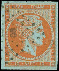 Lot 115 - -  LARGE HERMES HEAD 1862/67 consecutive athens printings -  A. Karamitsos Postal & Live Internet Auction 681 General Philatelic Auction