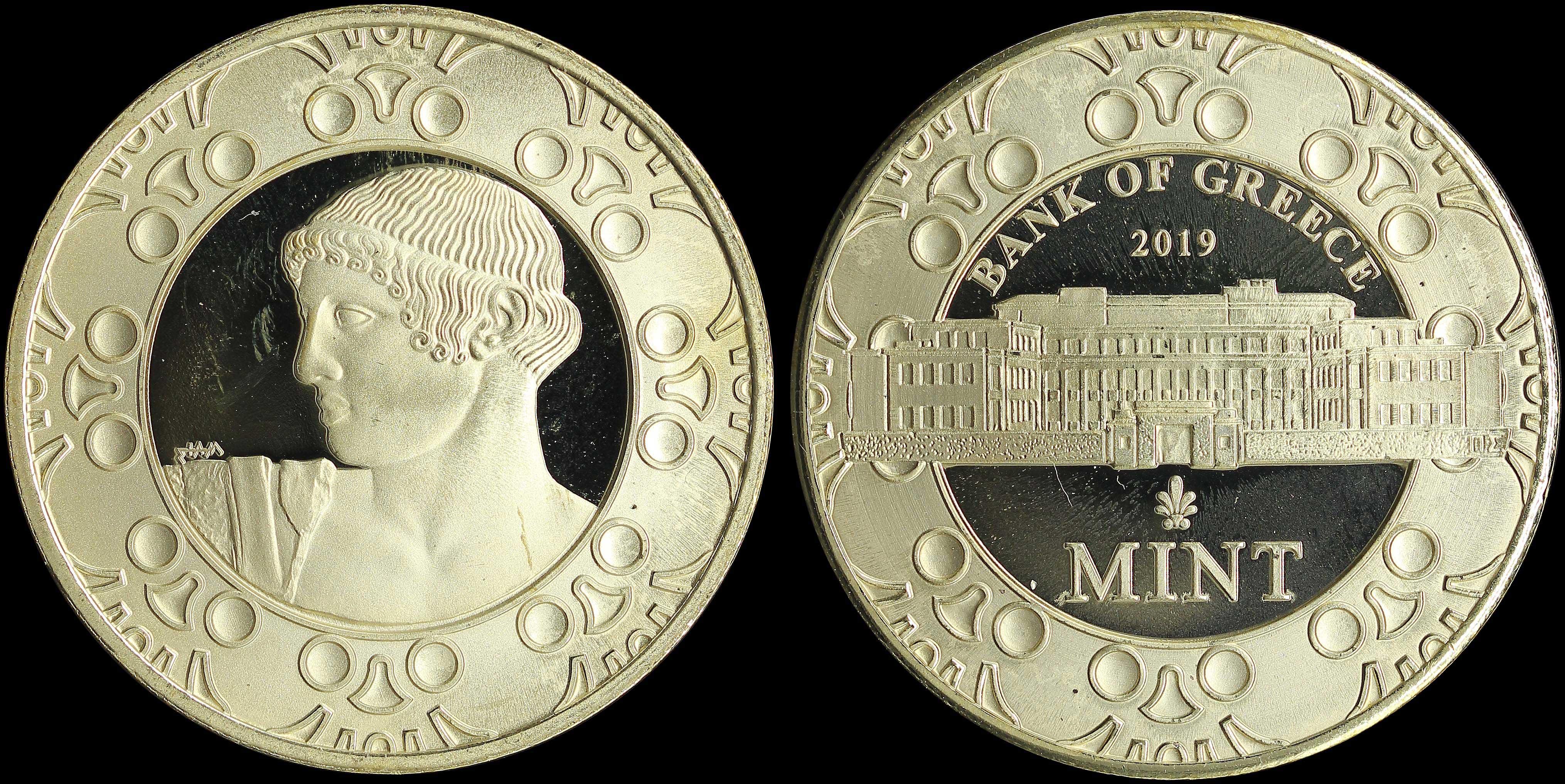 Lot 6672 - -  MEDALS & DECORATIONS various greek medals -  A. Karamitsos Public & Live Internet Auction 682 (Part A) Coins, Medals & Banknotes