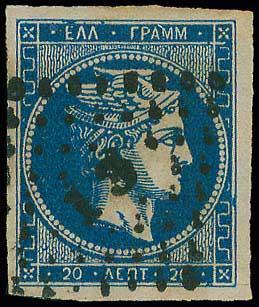 Lot 130 - -  LARGE HERMES HEAD 1862/67 consecutive athens printings -  A. Karamitsos Postal & Live Internet Auction 681 General Philatelic Auction