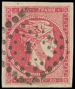Lot 150 - -  LARGE HERMES HEAD 1862/67 consecutive athens printings -  A. Karamitsos Postal & Live Internet Auction 681 General Philatelic Auction
