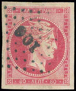 Lot 155 - -  LARGE HERMES HEAD 1862/67 consecutive athens printings -  A. Karamitsos Postal & Live Internet Auction 681 General Philatelic Auction