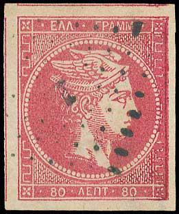 Lot 148 - -  LARGE HERMES HEAD 1862/67 consecutive athens printings -  A. Karamitsos Public & Live Internet Auction 683