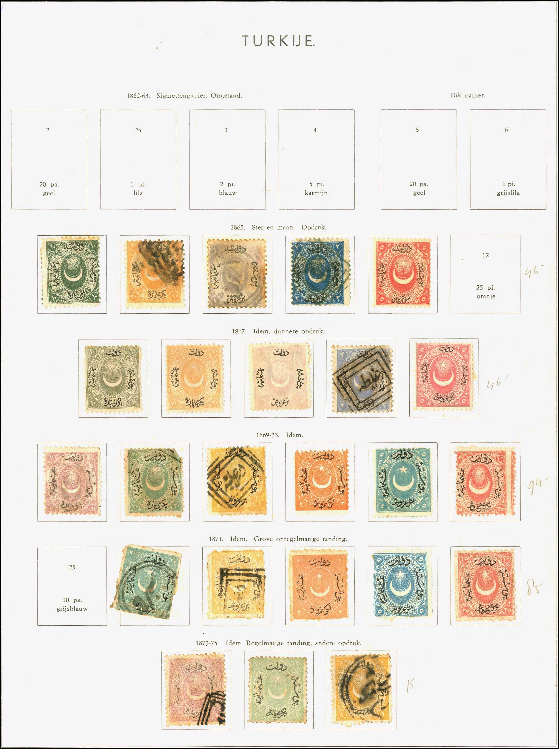 Lot 1076 - -  MISCELLANEOUS LOTS & ACCUMULATIONS MISCELLANEOUS LOTS & ACCUMULATIONS -  A. Karamitsos Postal & Live Internet Auction 681 General Philatelic Auction