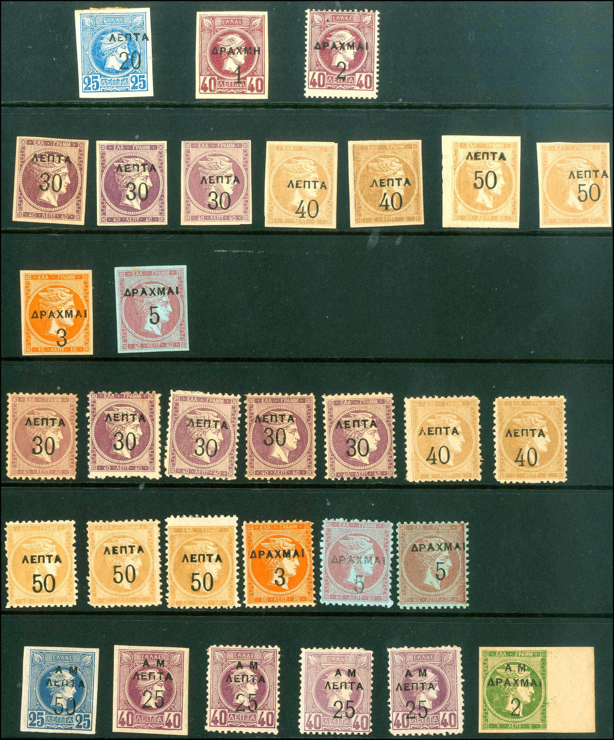 Lot 1069 - -  MISCELLANEOUS LOTS & ACCUMULATIONS MISCELLANEOUS LOTS & ACCUMULATIONS -  A. Karamitsos Postal & Live Internet Auction 681 General Philatelic Auction