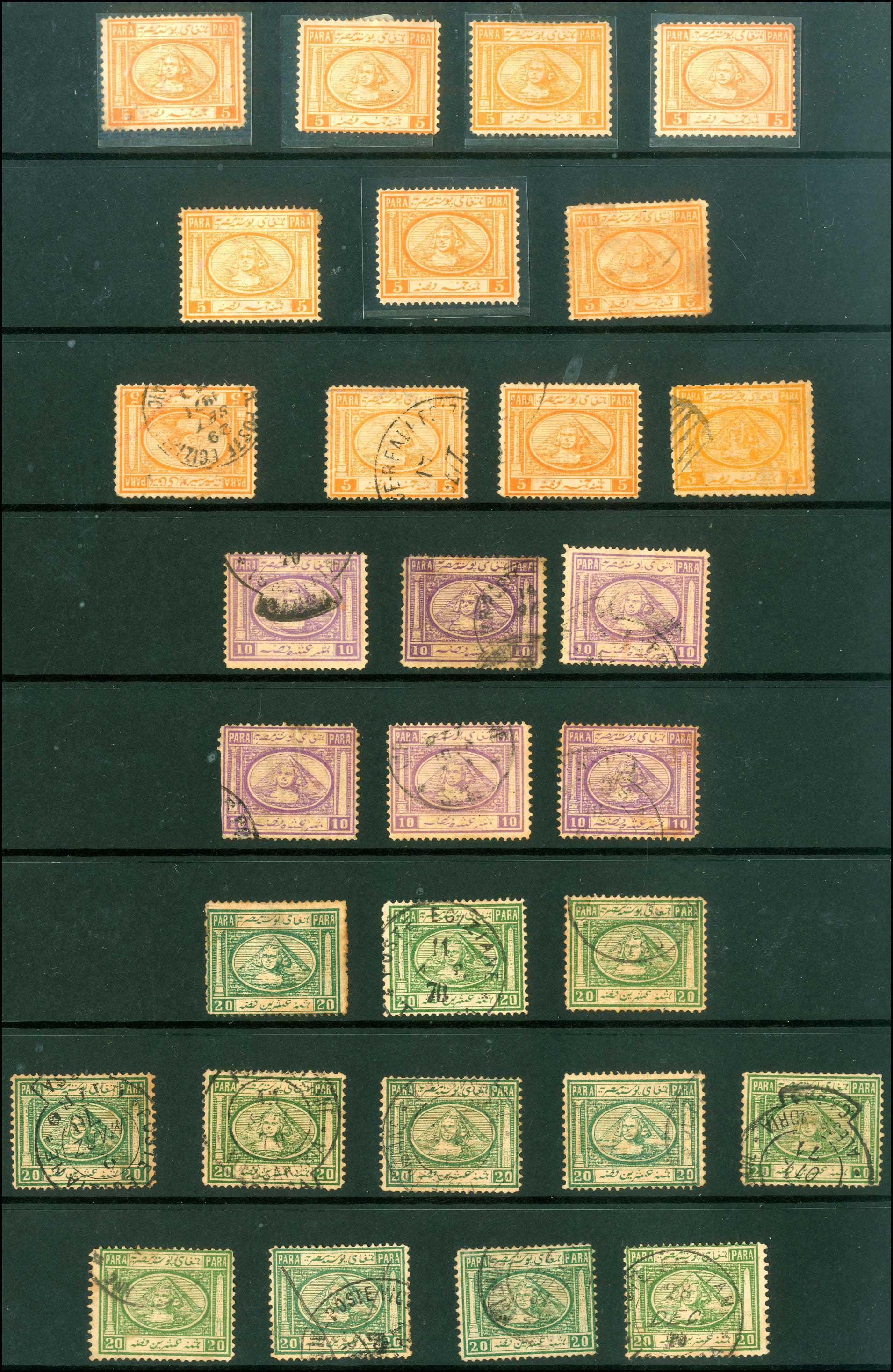 Lot 1068 - -  MISCELLANEOUS LOTS & ACCUMULATIONS MISCELLANEOUS LOTS & ACCUMULATIONS -  A. Karamitsos Postal & Live Internet Auction 681 General Philatelic Auction