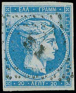 Lot 196 - -  LARGE HERMES HEAD 1870 special athens printing -  A. Karamitsos Public & Live Internet Auction 683