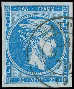 Lot 193 - -  LARGE HERMES HEAD 1870 special athens printing -  A. Karamitsos Public & Live Internet Auction 683