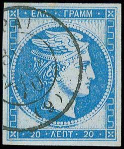 Lot 194 - -  LARGE HERMES HEAD 1870 special athens printing -  A. Karamitsos Public & Live Internet Auction 683