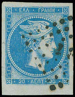 Lot 202 - -  LARGE HERMES HEAD 1870 special athens printing -  A. Karamitsos Postal & Live Internet Auction 681 General Philatelic Auction