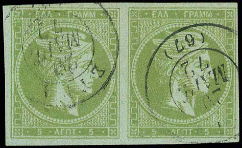 Lot 88 - -  LARGE HERMES HEAD 1862/67 consecutive athens printings -  A. Karamitsos Public & Live Internet Auction 683
