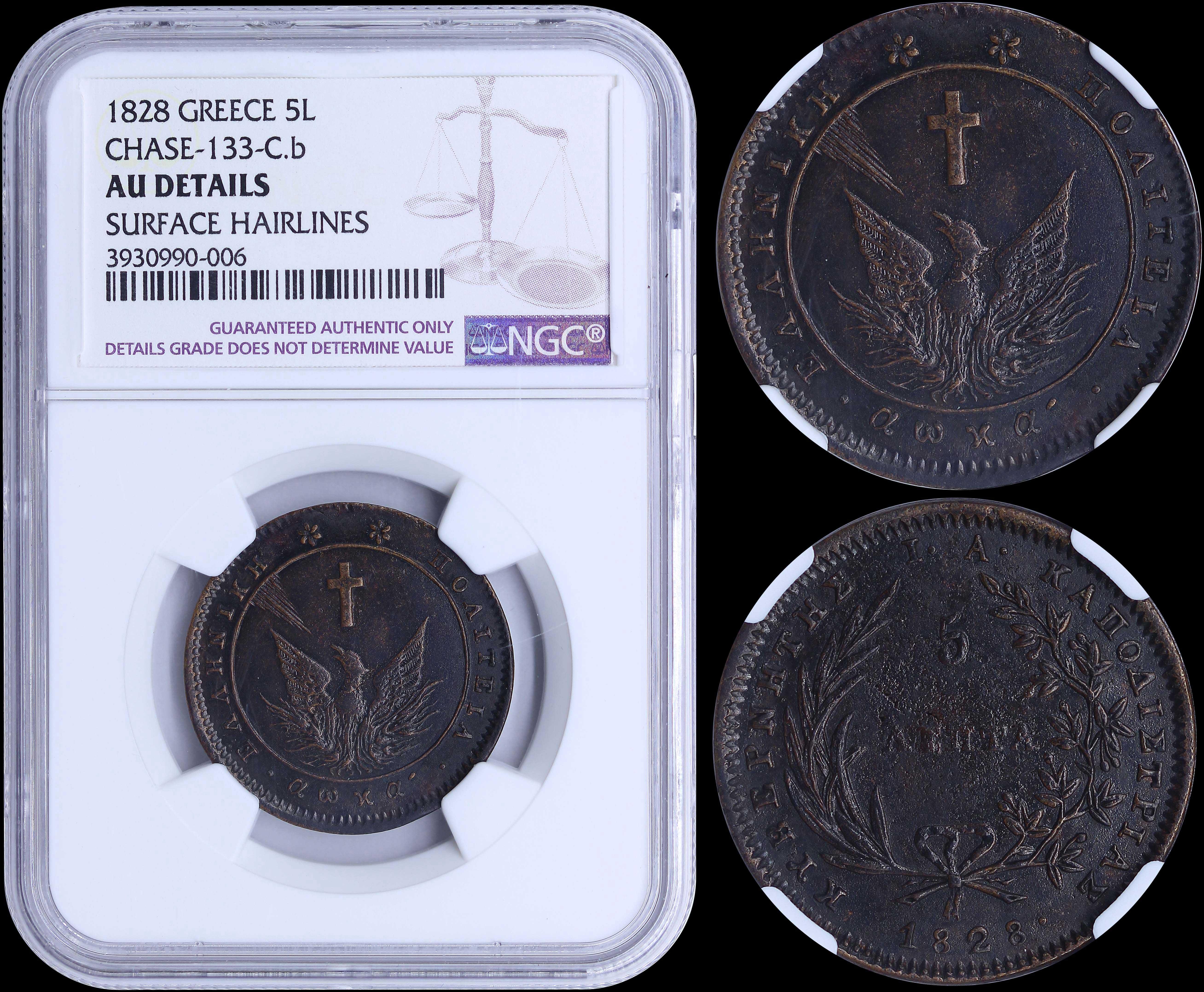 Lot 6003 - -  COINS & TOKENS governor capodistrias -  A. Karamitsos Public & Live Internet Auction 682 (Part A) Coins, Medals & Banknotes