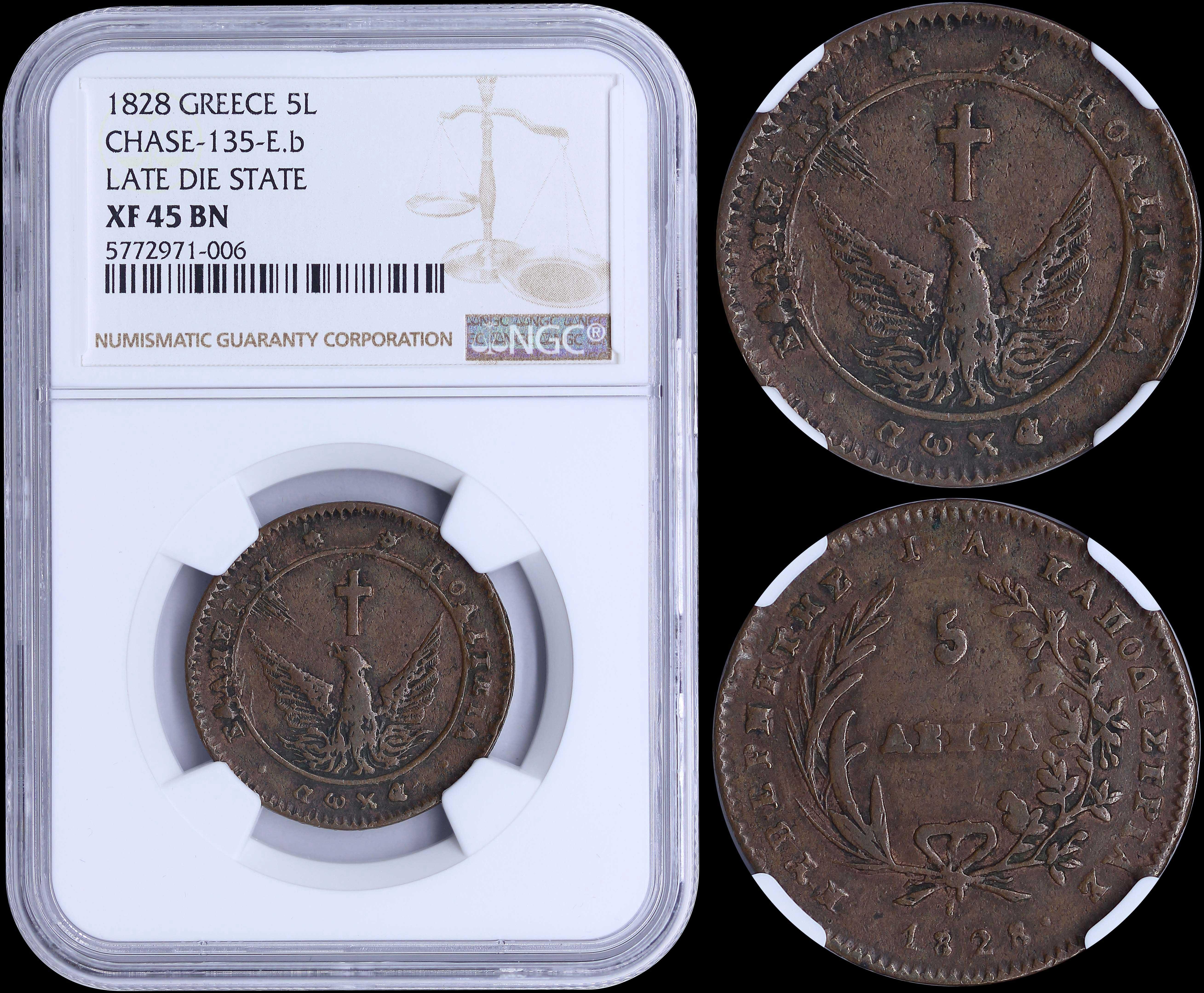 Lot 6005 - -  COINS & TOKENS governor capodistrias -  A. Karamitsos Public & Live Internet Auction 682 (Part A) Coins, Medals & Banknotes