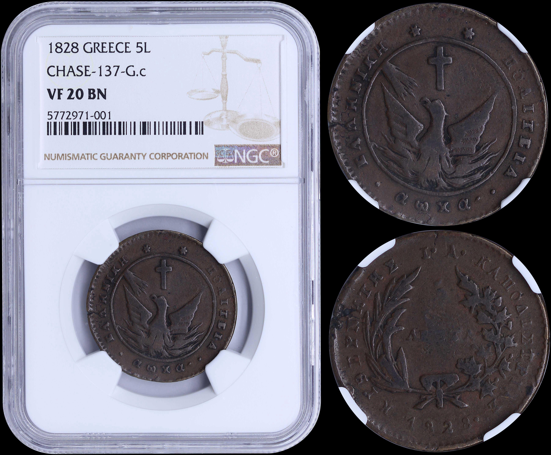 Lot 6006 - -  COINS & TOKENS governor capodistrias -  A. Karamitsos Public & Live Internet Auction 682 (Part A) Coins, Medals & Banknotes
