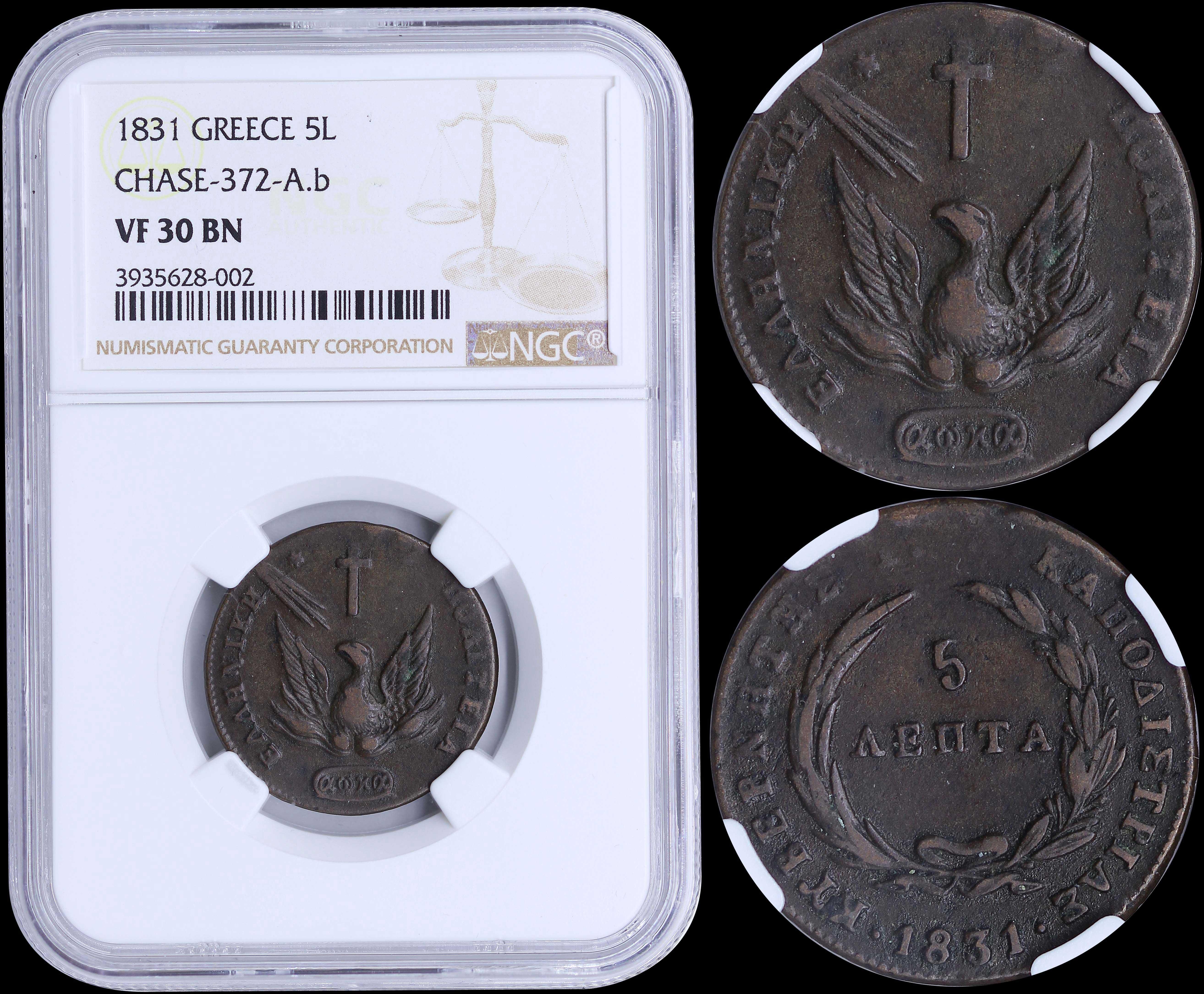 Lot 6021 - -  COINS & TOKENS governor capodistrias -  A. Karamitsos Public & Live Internet Auction 682 (Part A) Coins, Medals & Banknotes