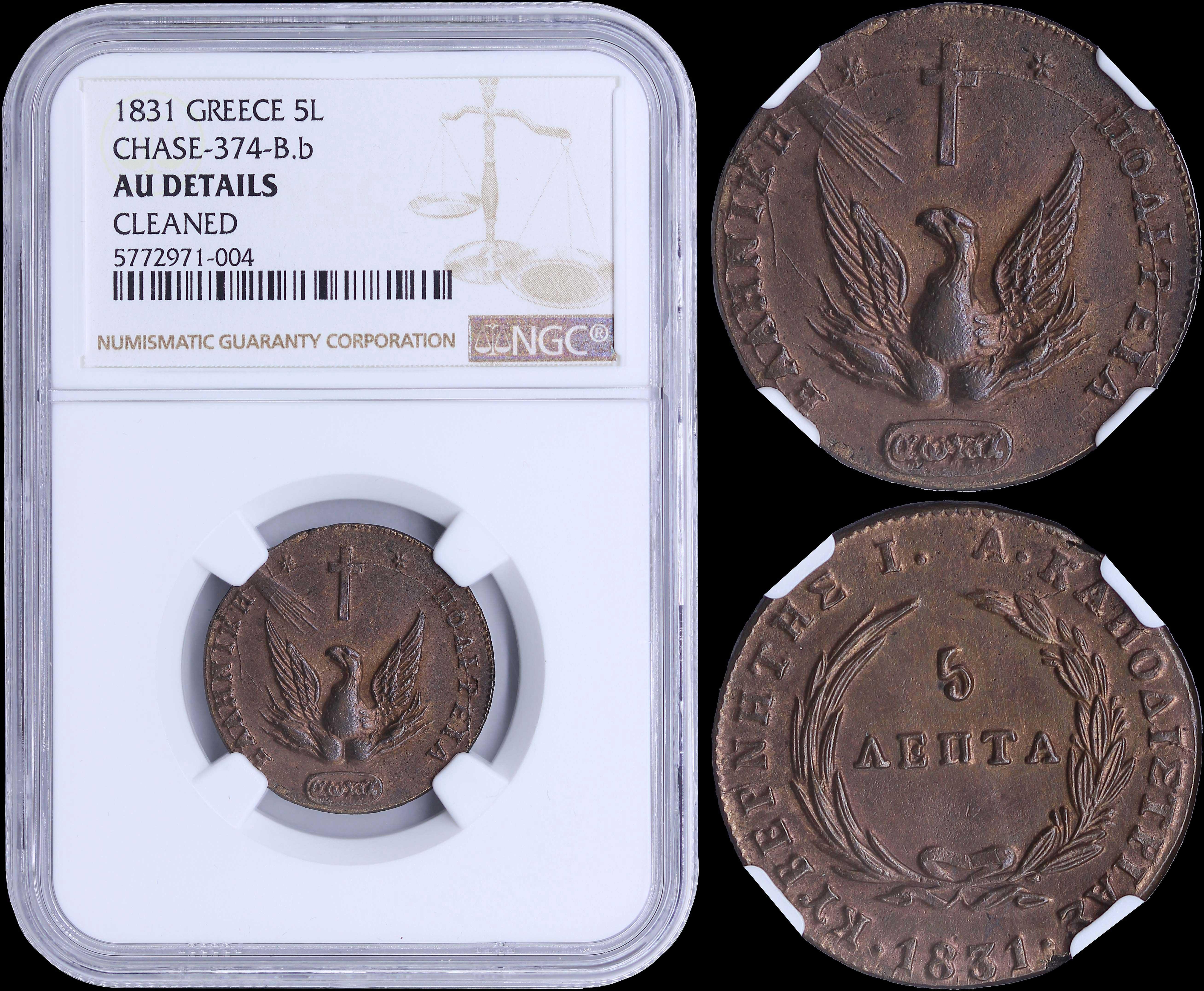 Lot 6022 - -  COINS & TOKENS governor capodistrias -  A. Karamitsos Public & Live Internet Auction 682 (Part A) Coins, Medals & Banknotes