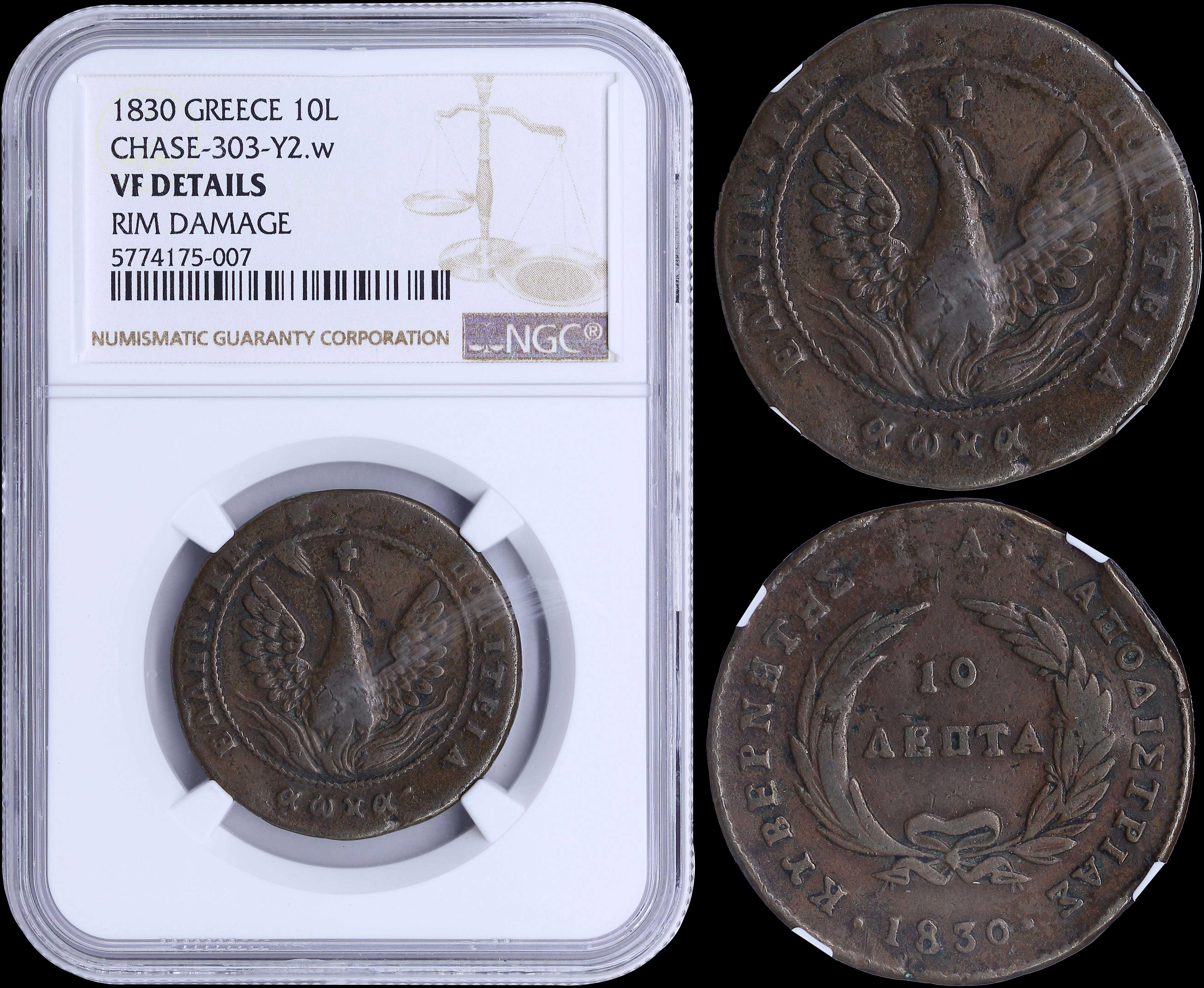 Lot 6017 - -  COINS & TOKENS governor capodistrias -  A. Karamitsos Public & Live Internet Auction 682 (Part A) Coins, Medals & Banknotes