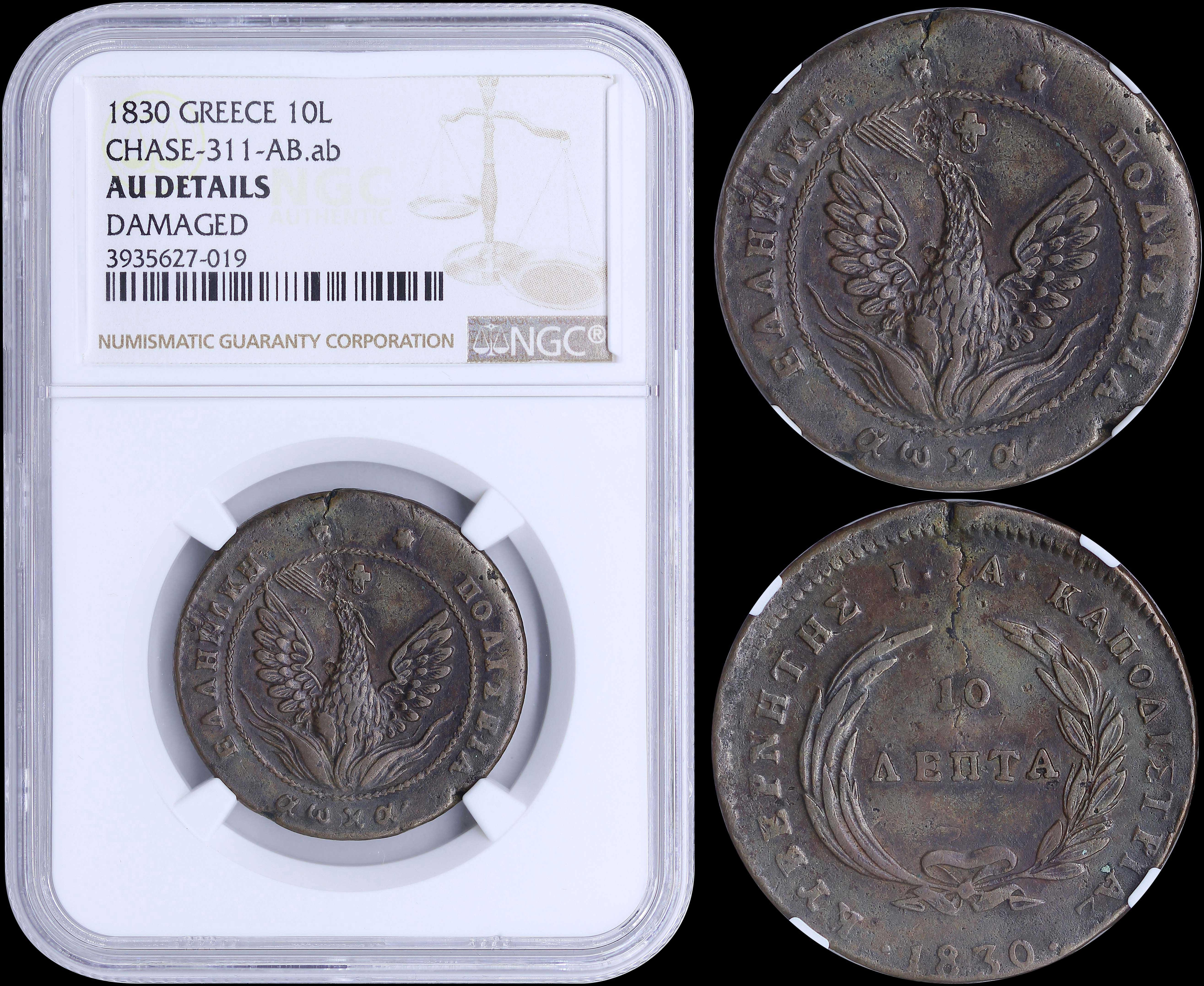Lot 6018 - -  COINS & TOKENS governor capodistrias -  A. Karamitsos Public & Live Internet Auction 682 (Part A) Coins, Medals & Banknotes