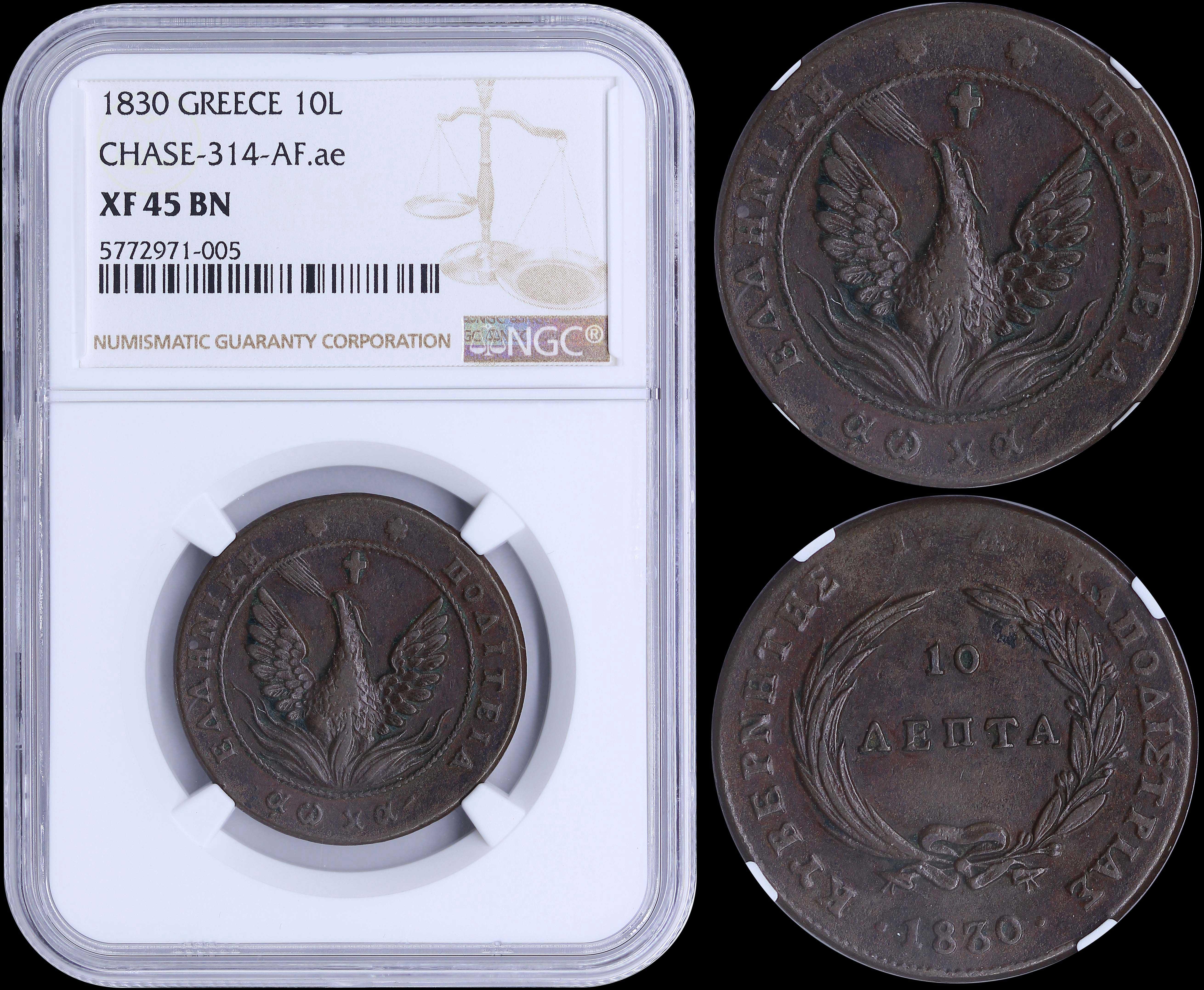 Lot 6019 - -  COINS & TOKENS governor capodistrias -  A. Karamitsos Public & Live Internet Auction 682 (Part A) Coins, Medals & Banknotes