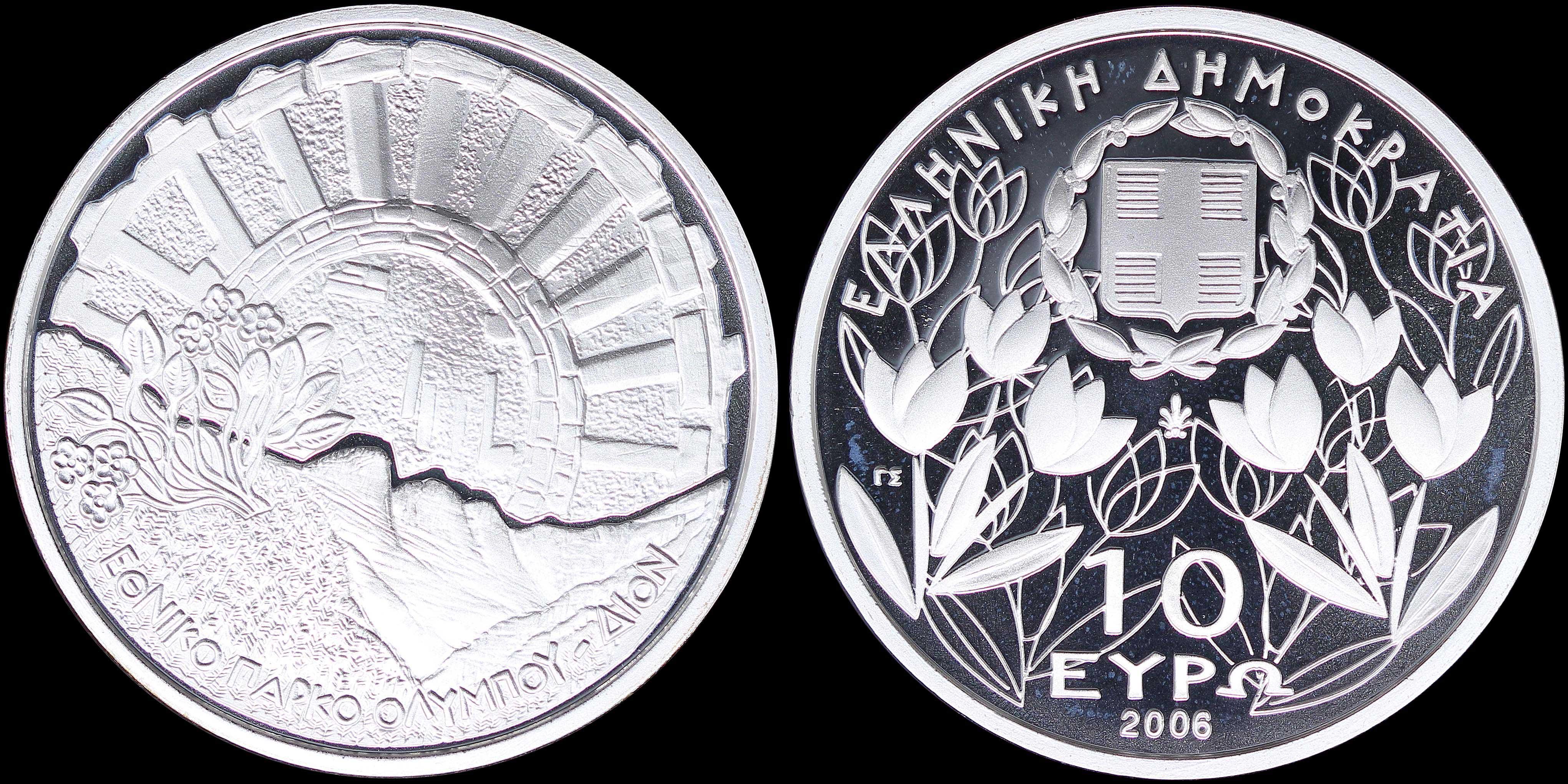 Lot 6250 - -  COINS & TOKENS HELLENIC REPUBLIC & COMMEMORATIVE ISSUES -  A. Karamitsos Public & Live Internet Auction 682 (Part A) Coins, Medals & Banknotes