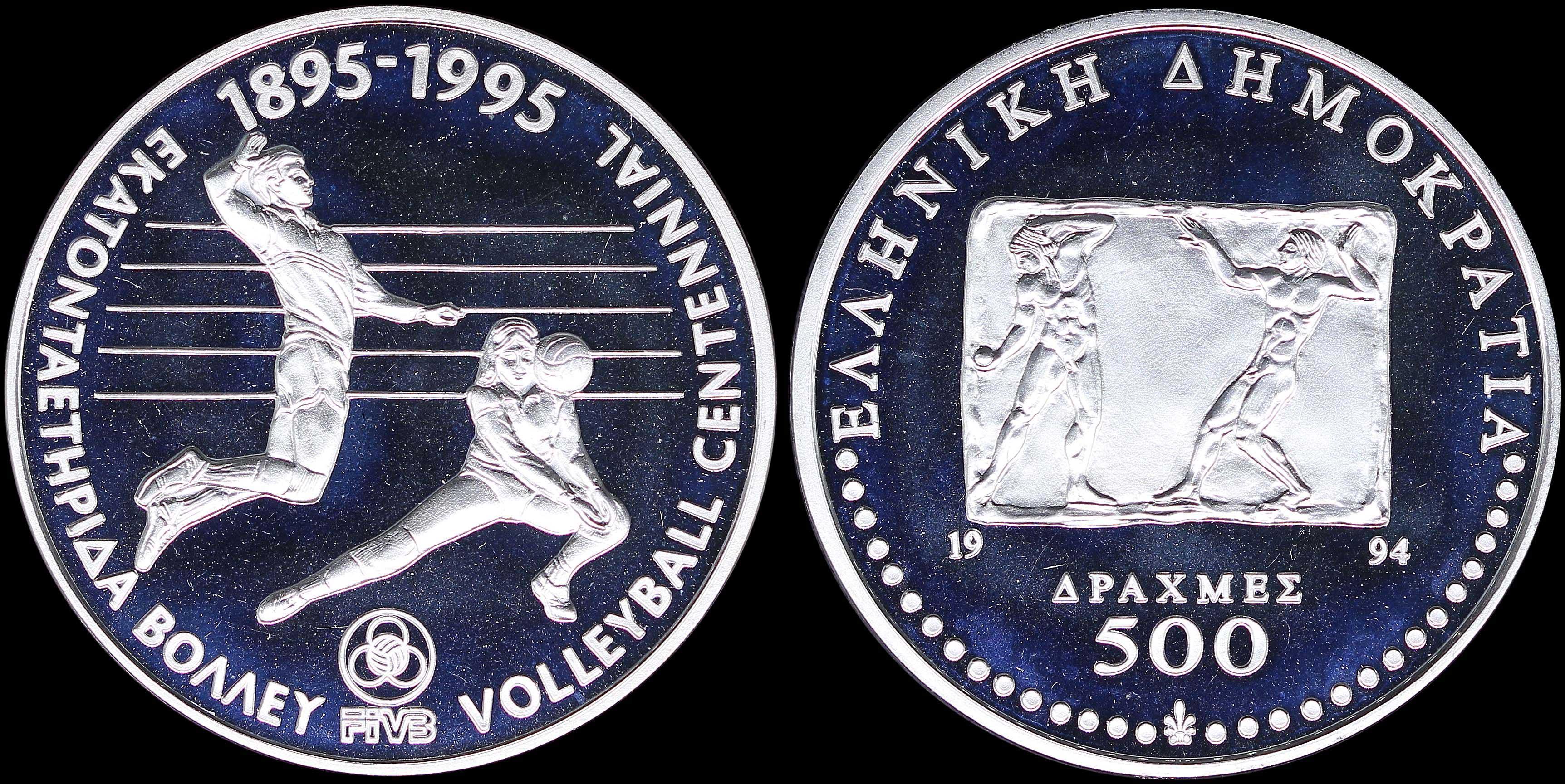 Lot 6231 - -  COINS & TOKENS HELLENIC REPUBLIC & COMMEMORATIVE ISSUES -  A. Karamitsos Public & Live Internet Auction 682 (Part A) Coins, Medals & Banknotes