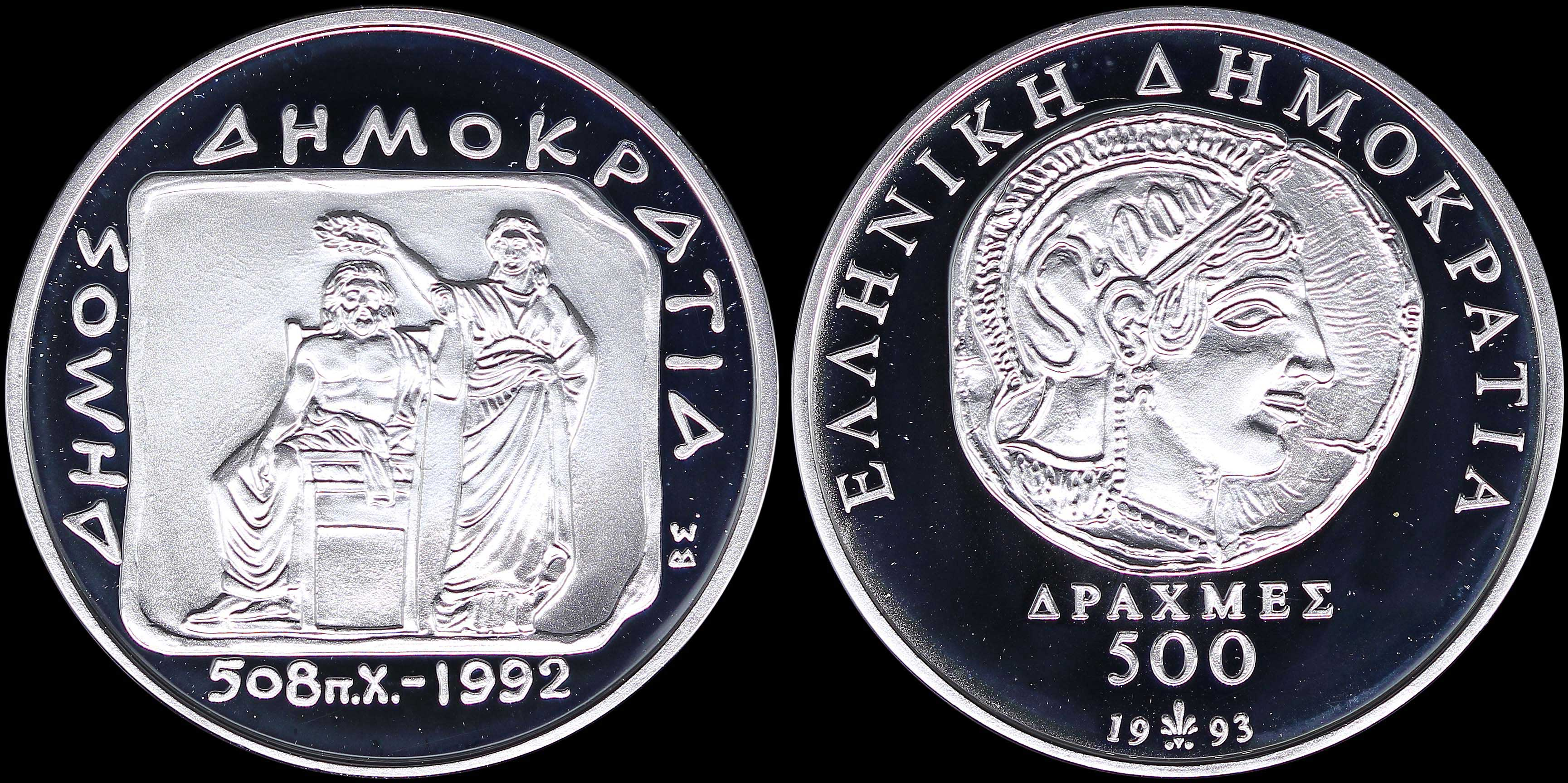 Lot 6229 - -  COINS & TOKENS HELLENIC REPUBLIC & COMMEMORATIVE ISSUES -  A. Karamitsos Public & Live Internet Auction 682 (Part A) Coins, Medals & Banknotes