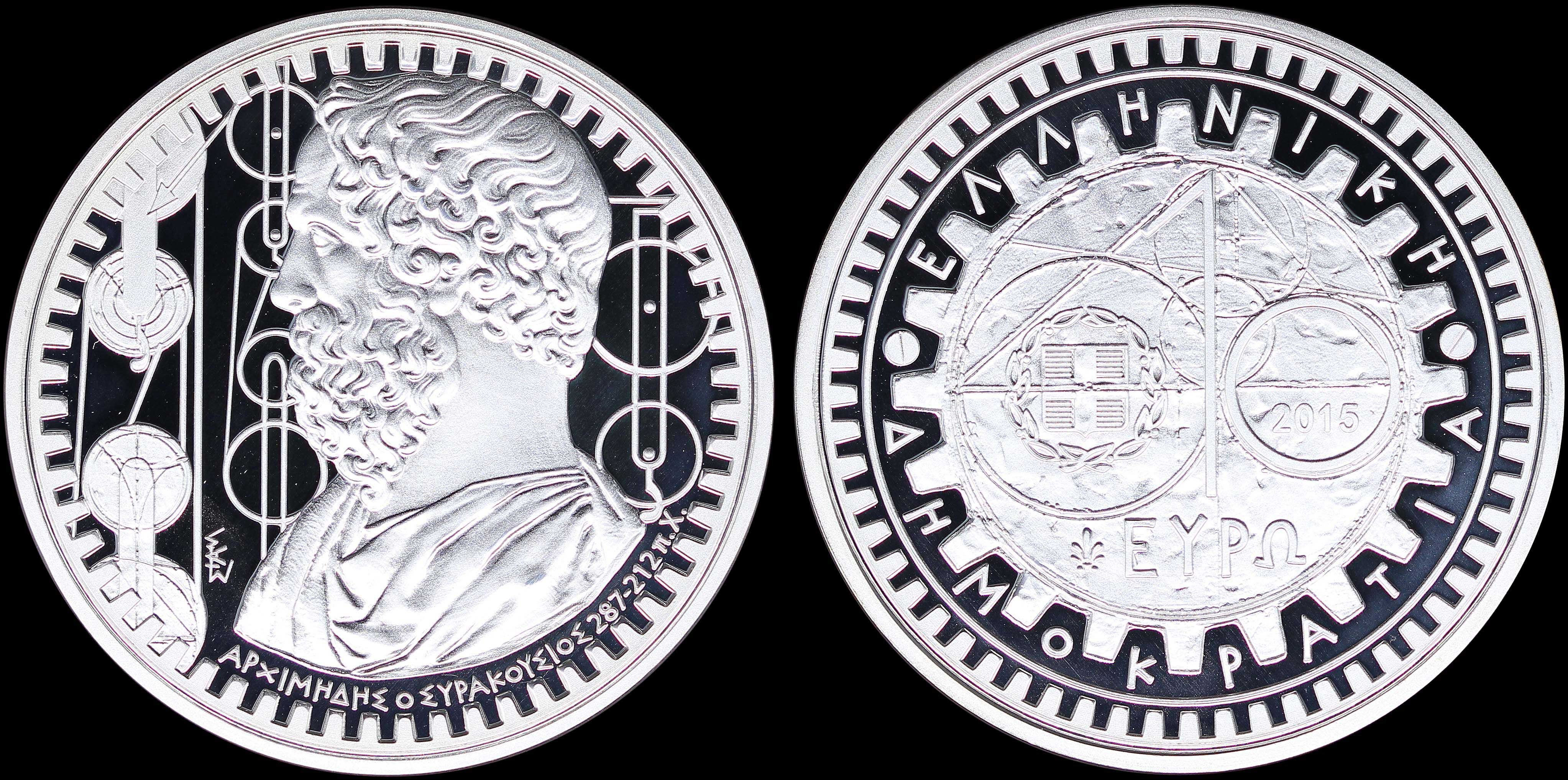 Lot 6267 - -  COINS & TOKENS HELLENIC REPUBLIC & COMMEMORATIVE ISSUES -  A. Karamitsos Public & Live Internet Auction 682 (Part A) Coins, Medals & Banknotes