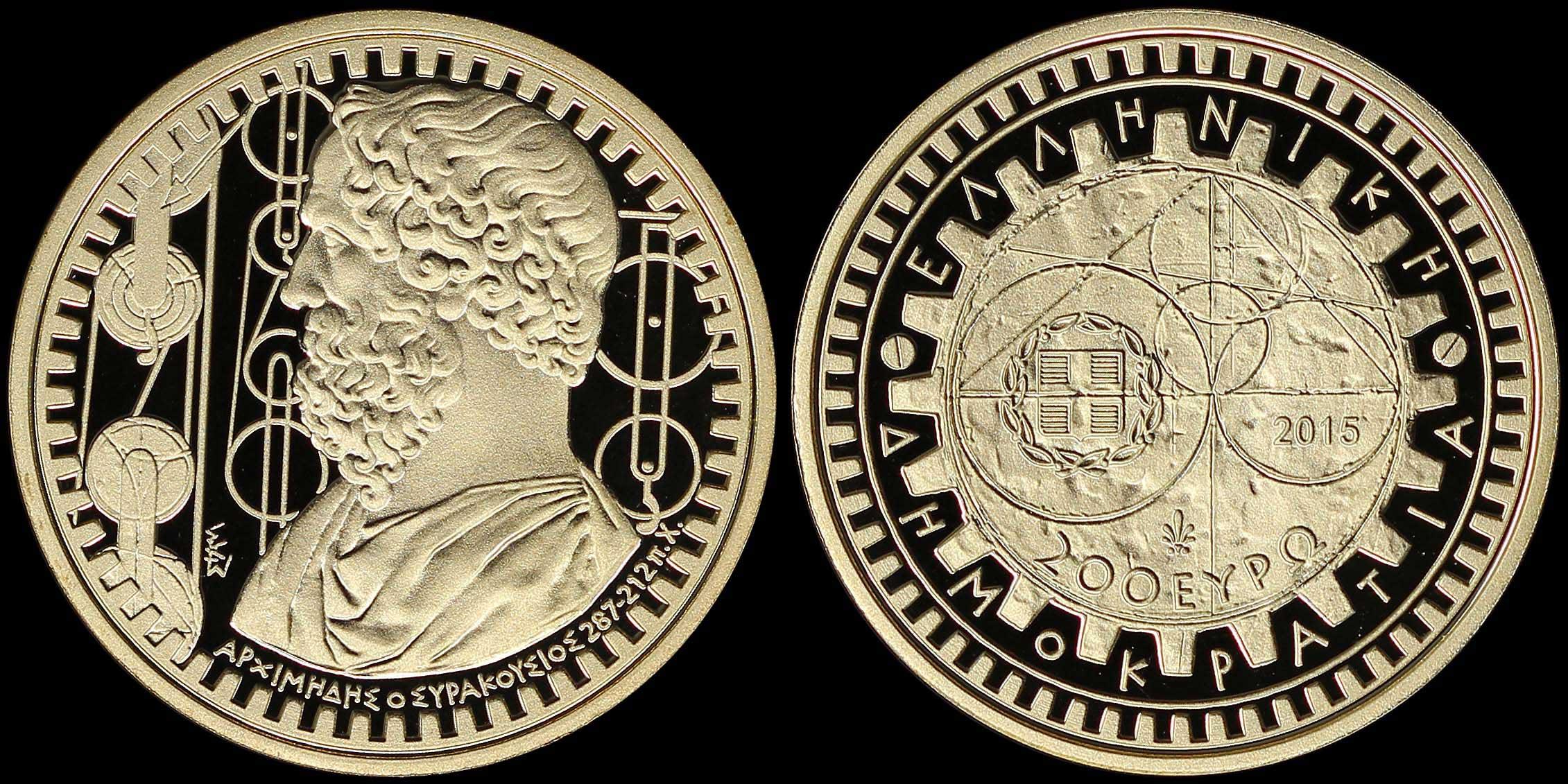Lot 6271 - -  COINS & TOKENS HELLENIC REPUBLIC & COMMEMORATIVE ISSUES -  A. Karamitsos Public & Live Internet Auction 682 (Part A) Coins, Medals & Banknotes