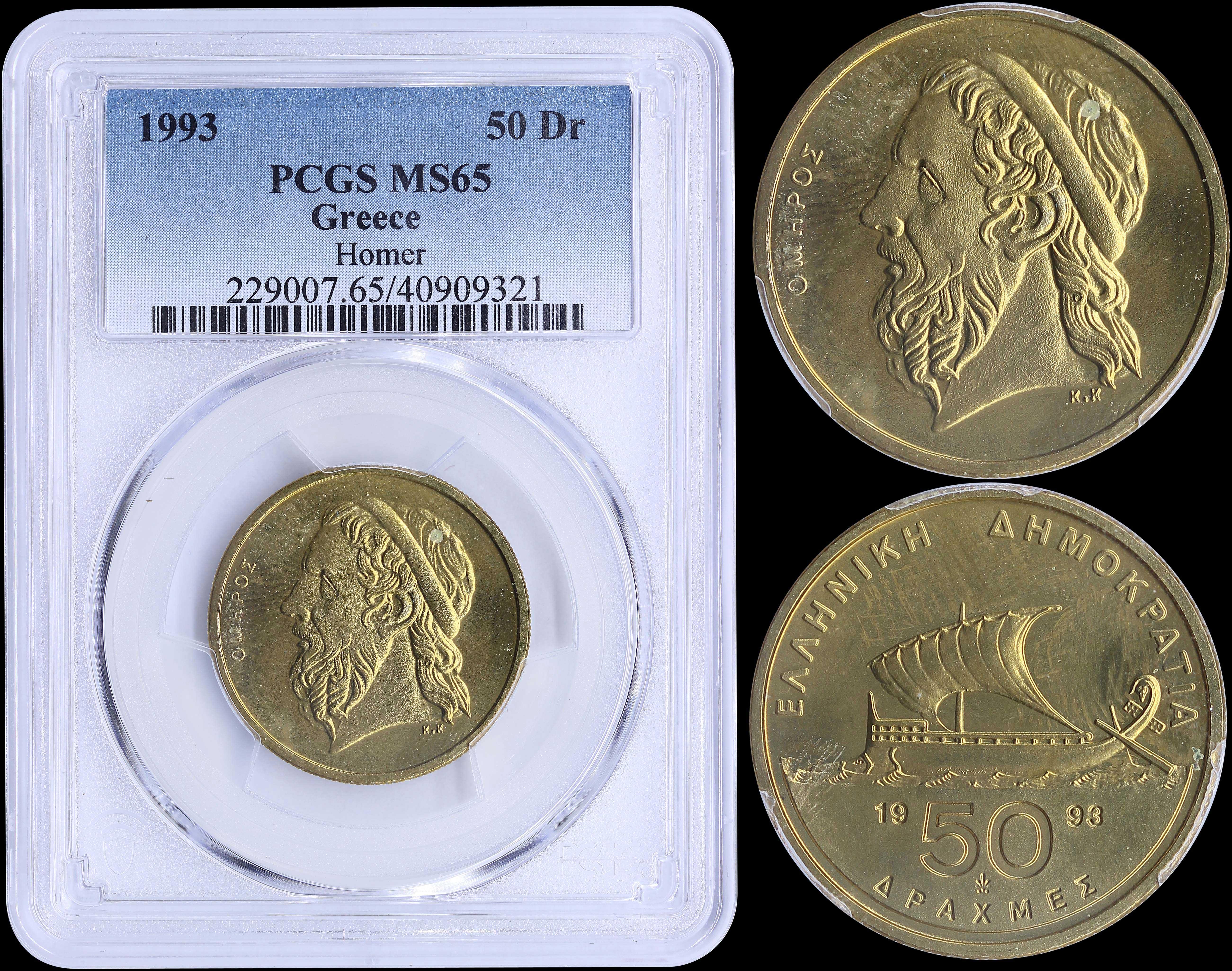 Lot 6227 - -  COINS & TOKENS HELLENIC REPUBLIC & COMMEMORATIVE ISSUES -  A. Karamitsos Public & Live Internet Auction 682 (Part A) Coins, Medals & Banknotes