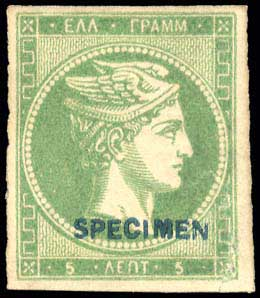 Lot 323 - -  LARGE HERMES HEAD 1880/86 athens printing -  A. Karamitsos Public & Live Internet Auction 683