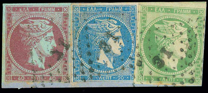 Lot 149 - -  LARGE HERMES HEAD 1862/67 consecutive athens printings -  A. Karamitsos Public & Live Internet Auction 683