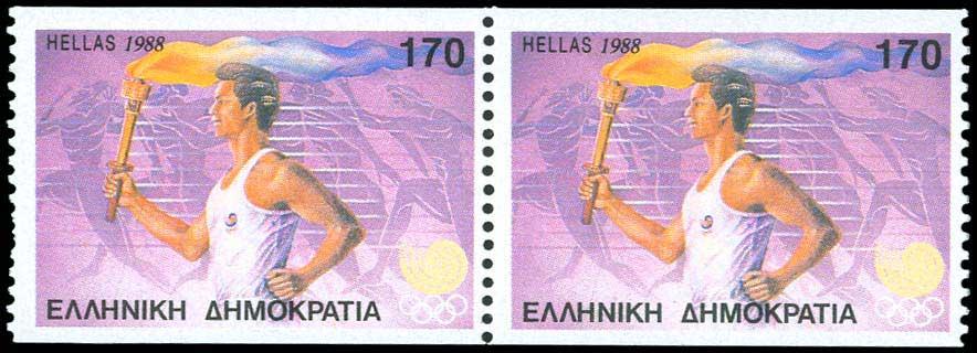 Lot 532 - - 1945-2016 1945-2016 -  A. Karamitsos Public & Live Internet Auction 683